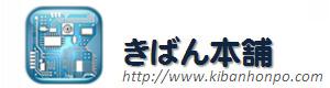 基板設計・プリント基板の販売サイトです。熱対策ソリューションの設計もお任せください